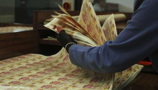 Banxico invertirá en fábrica de billetes en Jalisco